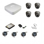 4 Channel 960HNetwork DVR Kit with 4 x Infrared 800TVL Dome Cameras Mobile Access 1000GB HDD