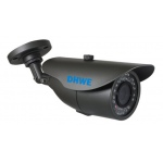 CCTV  Weatherproof Camera 700TVL High Resolution 25M IR Range ATR OSD DNR