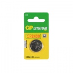 GP Lithium Button Cell Blister of 1